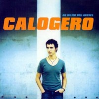 calogero-au%20milieu%20des%20autres.jpg